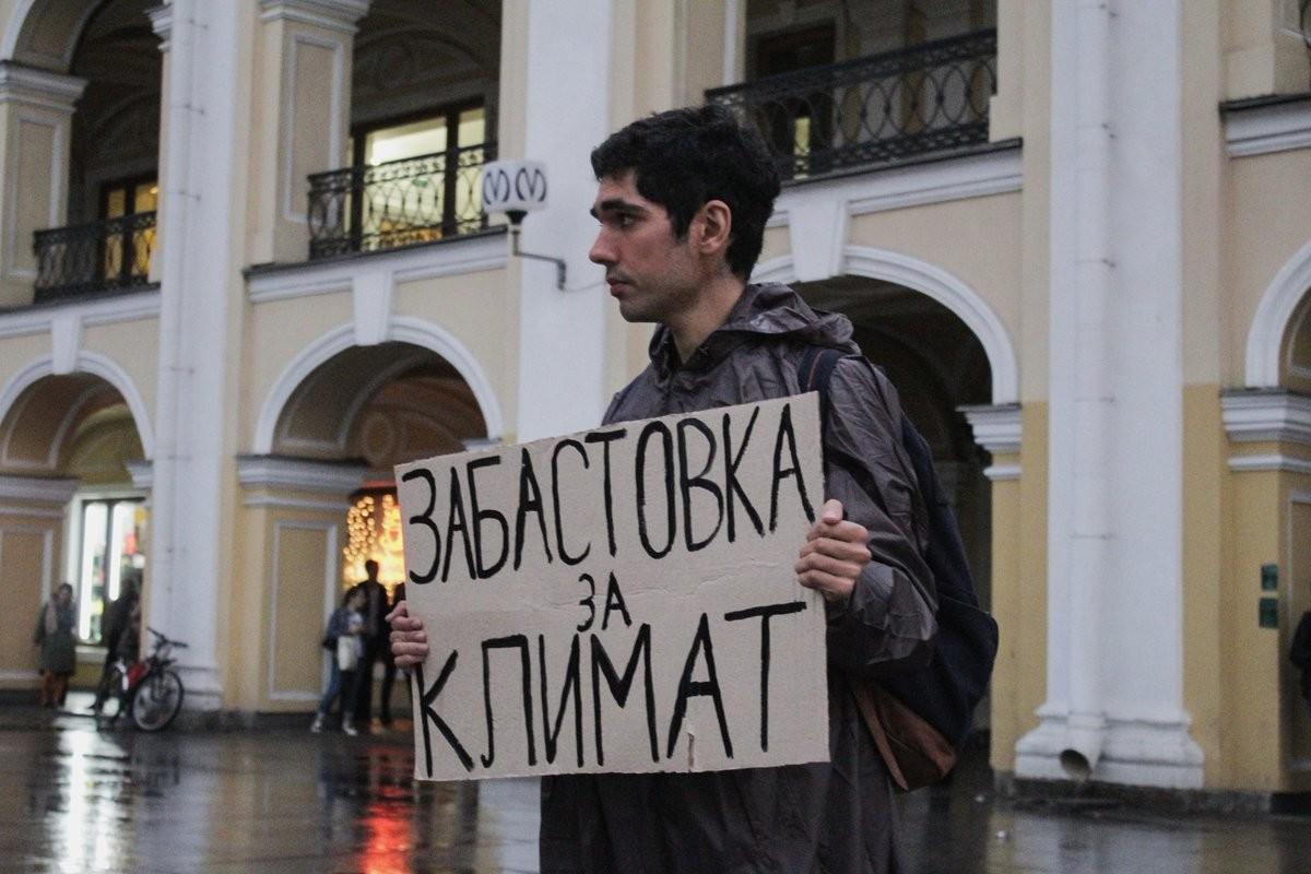 Bild/Foto